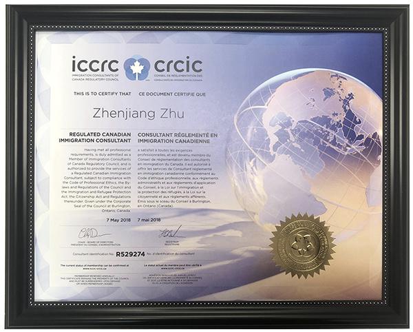 certificate·