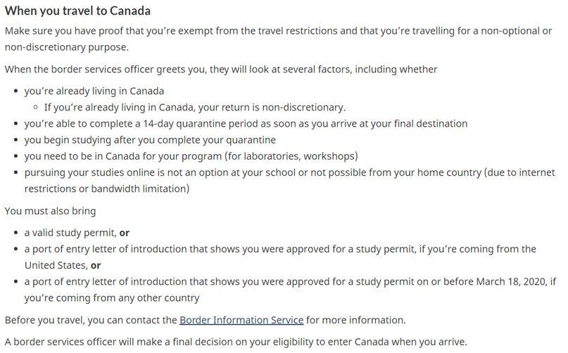 留学生入境基本条件