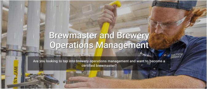 酿酒师与酿酒厂运营管理专业