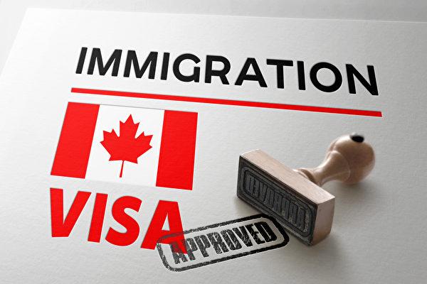 加拿大政府透露新的移民重点,移民将仍然是加拿大经济和社会的中心