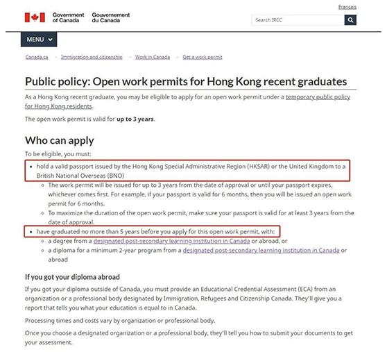 香港护照持有人的开放工签