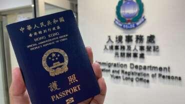 针对香港护照持有人的开放工签新政的细节出来啦