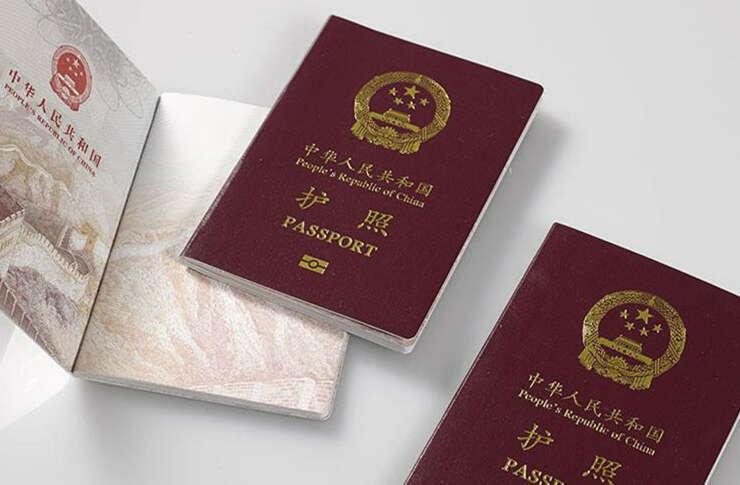 """关于""""不见面""""方式办理护照、旅行证常见问题的解答"""