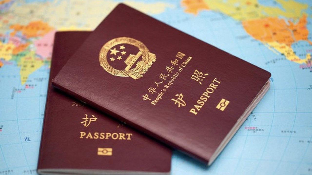 【最强攻略】手把手教你加拿大境内邮寄换护照